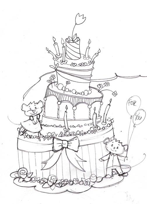 Mause Torte Cd Geschenkhulle Cd Geschenkhulle Cd