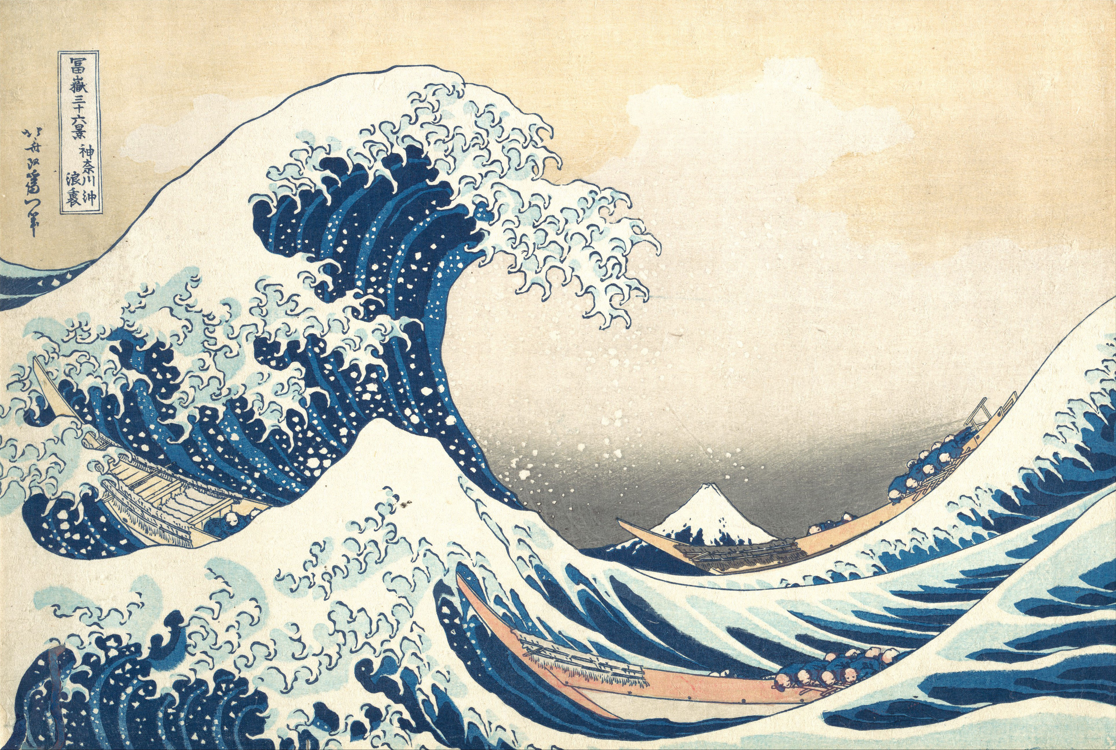 Poster - Hokusai, Katsushika The Great Wave