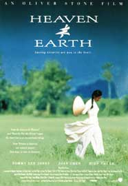 Poster - Heaven and Earth