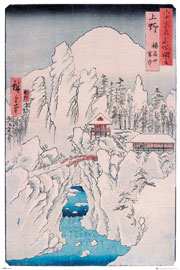 Poster - Hiroshige