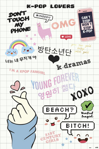 Musik - Poster - K-Pop - Lovers
