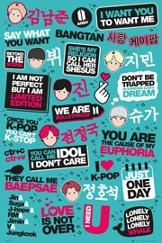 Musik K-Pop - Quotes