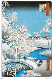 Poster - Hiroshige, Utagawa Drum Bridge, The