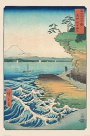 Poster - Hiroshige Seashore at Hoda